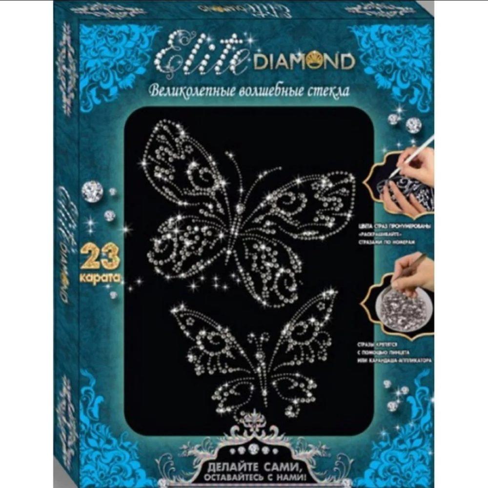 Алмазная мозаика Elite Diamond бабаочки