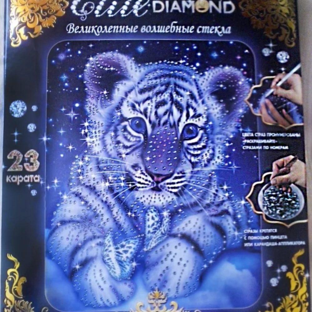 Алмазная мозаика Elite Diamond тигренок