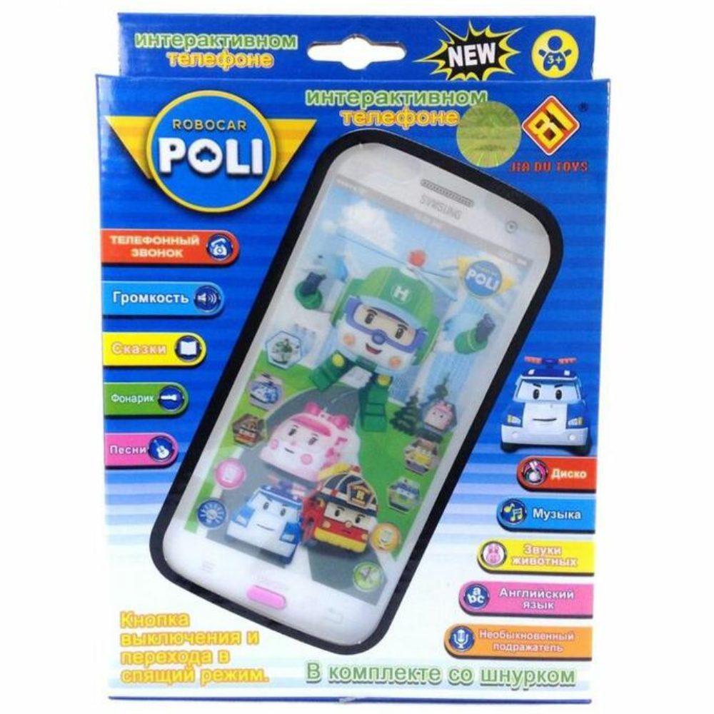 интерактивный телефон Robocar Poli